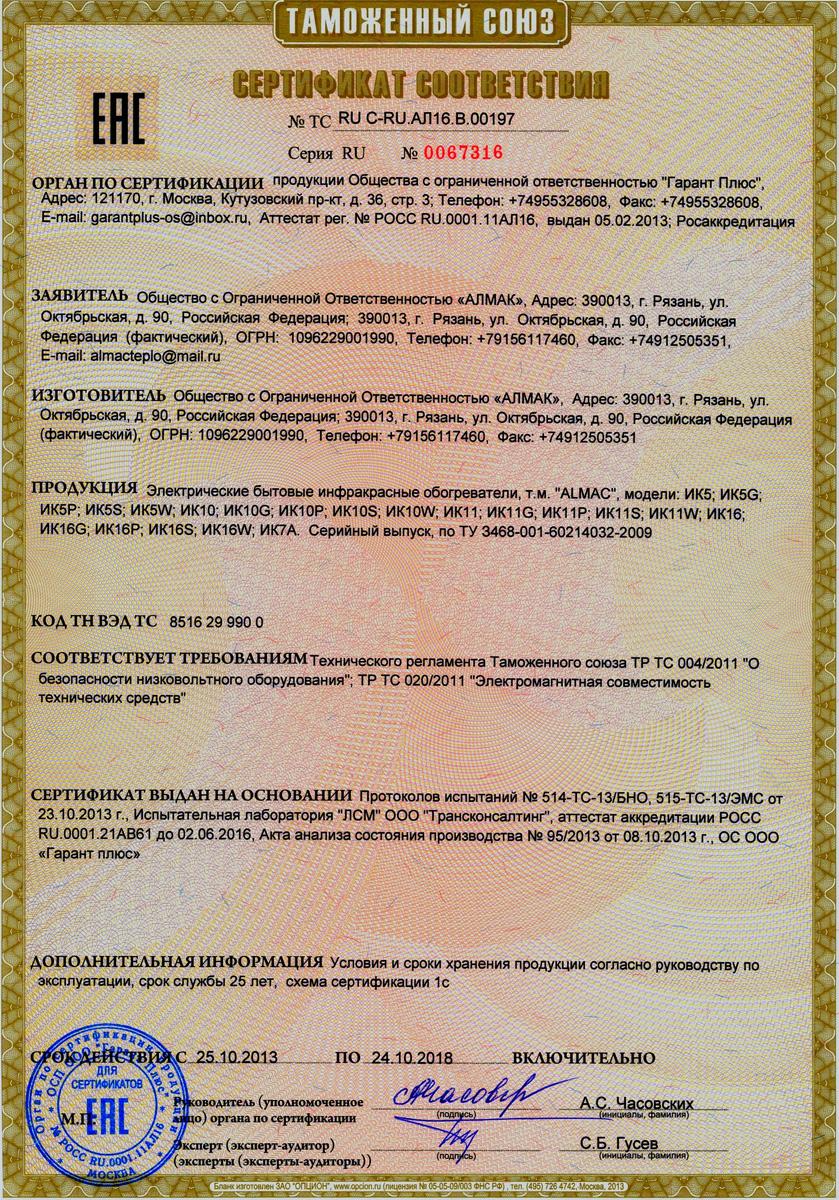 Мультитроникс Руководство По Эксплуатации.doc